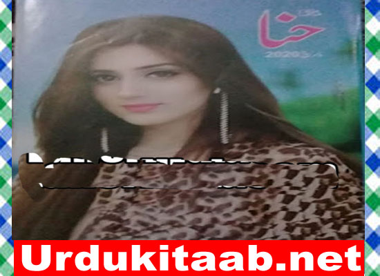 Hina Digest March 2020 Free Read and Download