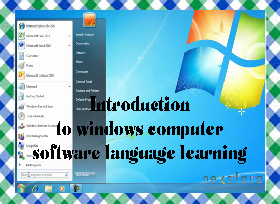 Introduction to windows computer software language learning