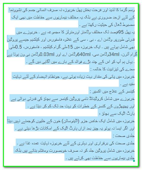 Kharbozeh Khane Ke