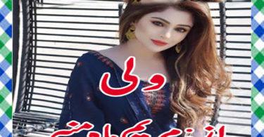 Wali Urdu Novel By Maryam Mah Munir