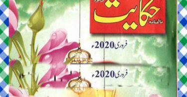 Hikayat Digest February 2020 Read Online