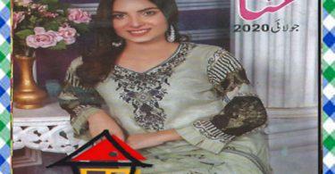 Hina Digest July 2020 Read Online
