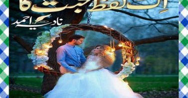 Ik Lafz Mohabbat Ka Urdu Novel By Nadia Ahmad