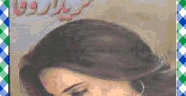 Kharedar e Wafa Urdu Novel by Mohiuddin Nawab