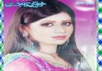 Khawateen Digest July 2020 Read Online