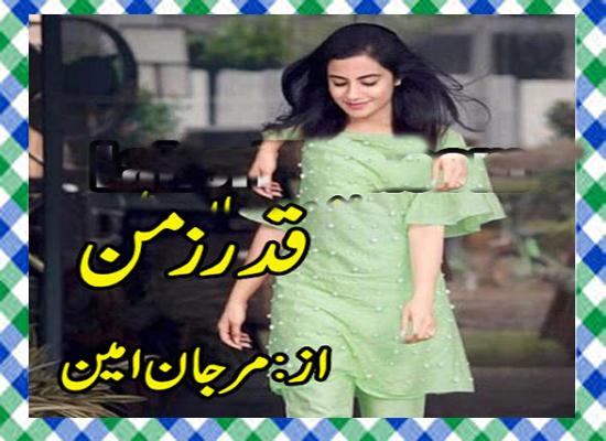 Qadar Zaman Urdu Novel By Marjan Amin