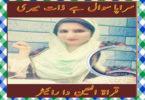 Sarapa Sawal hai Zaat Meri article Urdu Novel by Qurrat Ul Ain