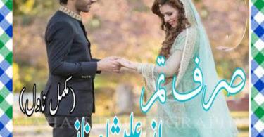 Sirf Tum Urdu Novel By Alisha Naz