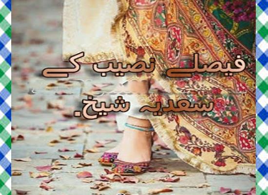 Faisley Naseeb Ke Urdu Novel By Sadia Sheikh