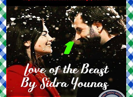 Love Of The Beast Urdu Novel By Sidra Younas Part 1