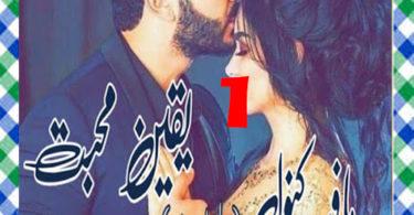 Yaqeen E Muhabbat Urdu Novel By Mafia Kanwal Episode 1