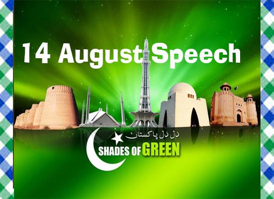 14 August Speech