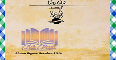 Aah Urdu Novel By Saira Raza