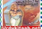 Asaib Zada Taboot Urdu Novel by A Hameed download