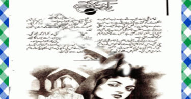 Bazgasht Urdu Novel by Sanhia Umar