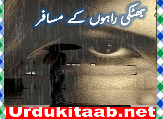 Bhatki Rahon Ke Musafar Urdu Novel By Rooma Javed Download
