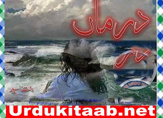 Darman Urdu Novel By Bint E Syed Download