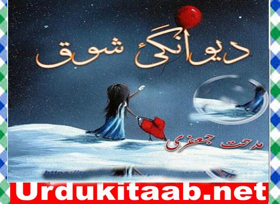 Deewangi E Shouq Urdu Novel By Midhat Jaffery Download