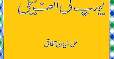 Europe Ki Alif Laila Urdu Novel By Ali Sufyan Afaqi Download