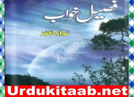 Faseel e Khawab Poetry Urdu Novel By Nawaz Zafar Download