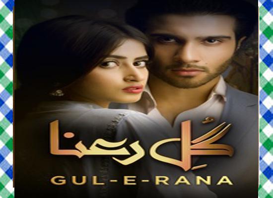 Gul e Rana Urdu novel by Samra Bukhari