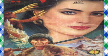 Hamalia Urdu Novel By MA Rahat Download
