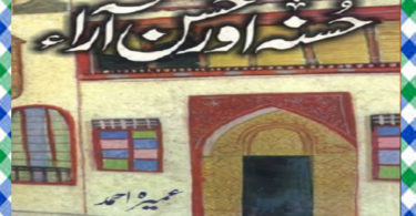 Husna Aur Husan Ara Urdu Novel By Umera Ahmad Download