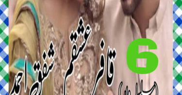 Kafir E Ishqam Urdu Novel By Shafaq Ahmad Episode 6