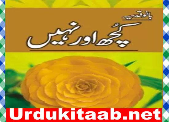 Kuch or Nahi Urdu Novel by Bano Qudsia Download