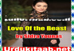 Love Of The Beast Urdu Novel By Sidra Younas Download