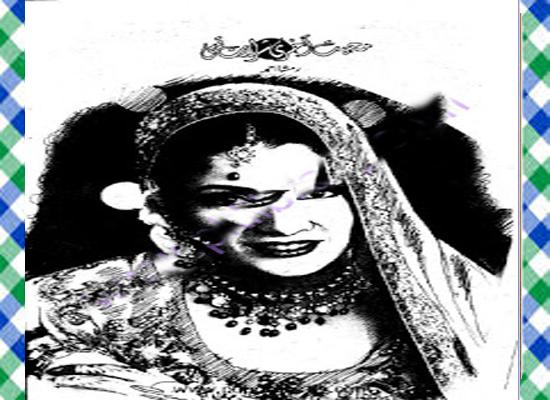 Mohabbat Akhri Shararat Thi Urdu Novel by Rimsha Ahmed Download