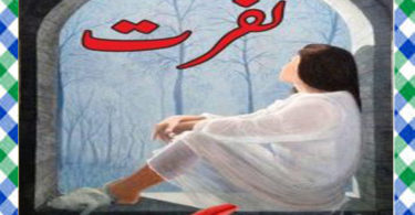 Nafrat Urdu Novel By Nasir Hussain Download