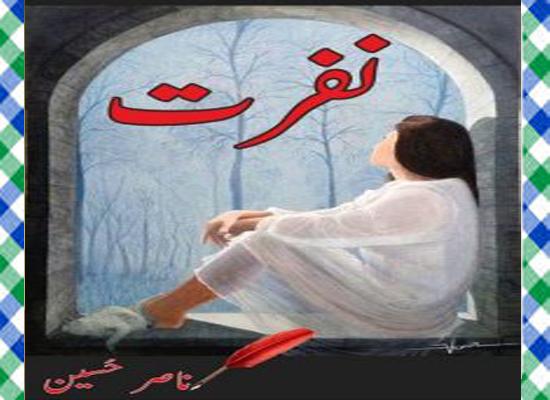 Nafrat Urdu Novel By Nasir Hussain Download