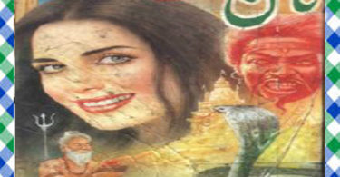 Nagin Urdu Novel By Ijaz Ahmad Nawab Download