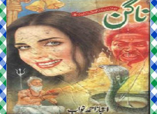Nagin Urdu Novel By Ijaz Ahmad Nawab Download
