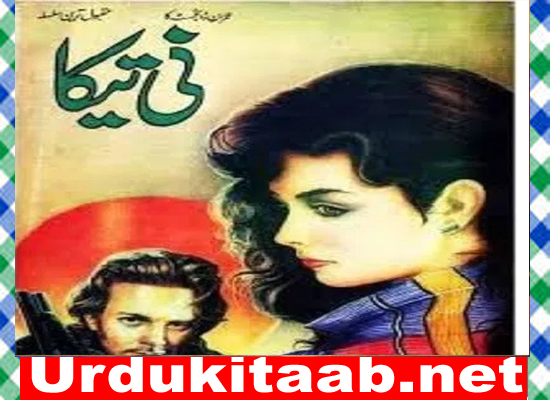 Nitika Urdu Novel By MA Rahat Complete Download