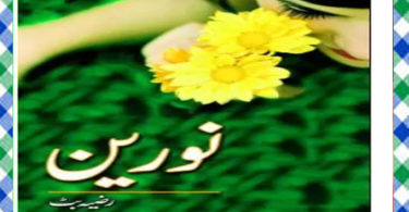 Noreen Urdu Novel by Razia Butt Download
