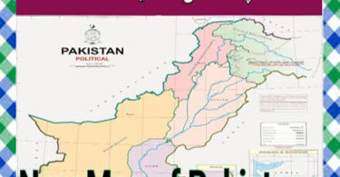 Pakistan New Map 2020 Download Full HD