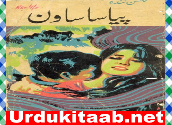 Pyasa Sawan Urdu Novel By Gulshan Nanda Download