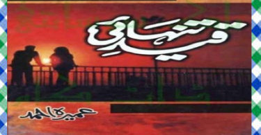 Qaid e Tanhai Urdu Novel By Umera Ahmad Download