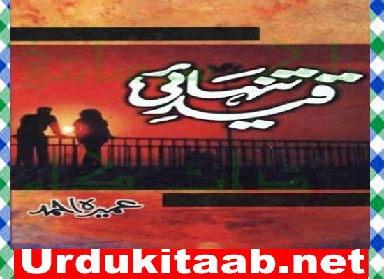 Qaid e Tanhai Urdu Novel By Umera Ahmad Download