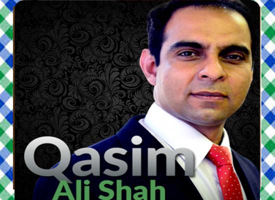 Qasim Ali Shah Urdu Book Download