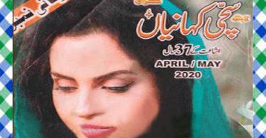 Sachi Kahaniyan April & May 2020 Read Online