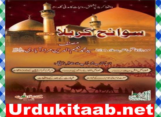 Sawaneh Karbala Urdu Novel By Syed Naeem Download