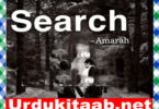 Search Urdu Novel By Amarah Writer Download