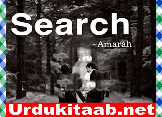 Search Urdu Novel By Amarah Writer Download