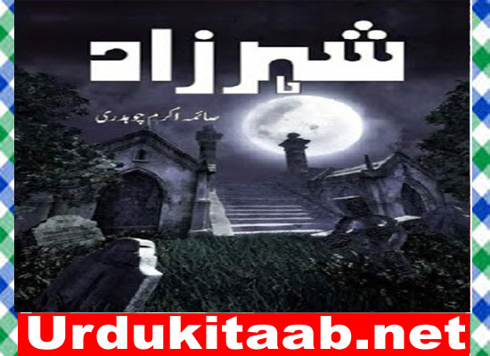Sheharzaad Urdu Novel By Saima Akram download