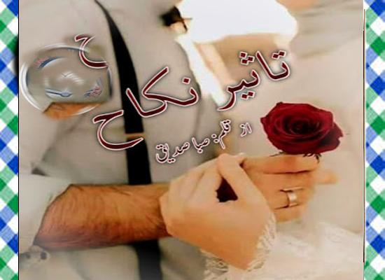 Taseer E Nikah Urdu Novel By Saba Saddique