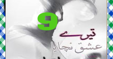 Tere Ishq Nachaya Urdu Novel By Iqra Pervaiz Episode 9