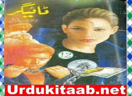 Tiger Urdu Novel by Dr. A.M Qureshi download
